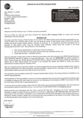 BAR CODE Certificate