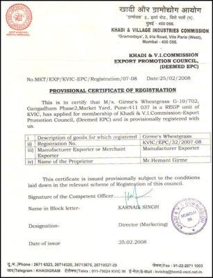 KVIC – EPC Registration