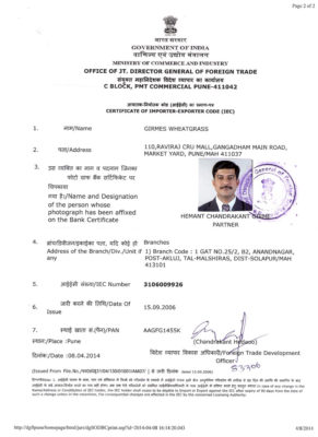 IEC - Exports License