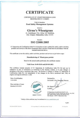 ISO 2200 Certificate