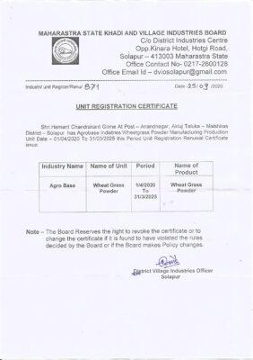 MSKVIB Certificate